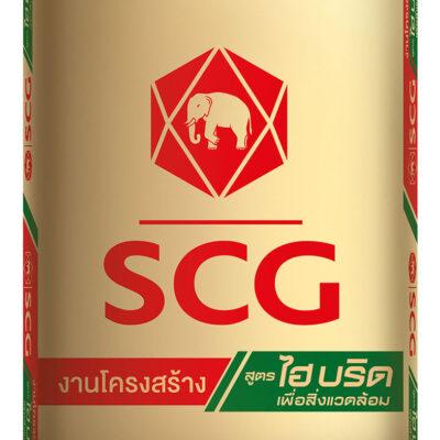 ปูนงานโครงสร้าง SCG สูตรไฮบริด