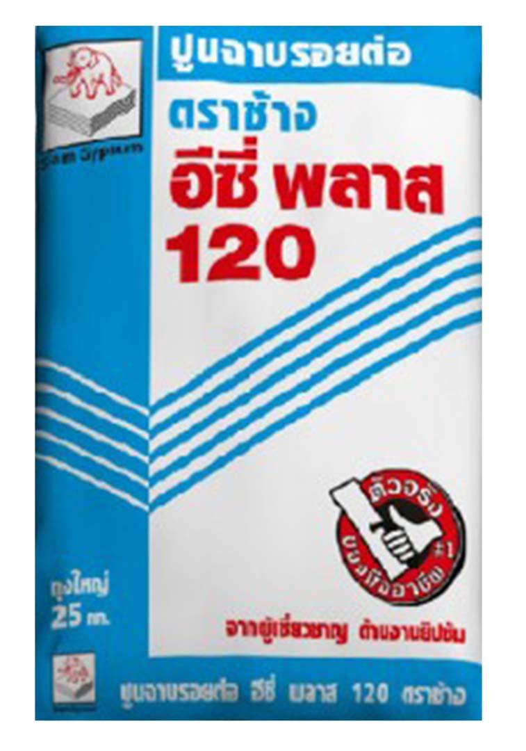 อีซี่พลาส 120 ปูนฉาบรอยต่อแผ่นยิปซั่ม 25 KG.