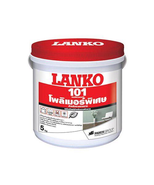 LANKO วัสดุแต่งผิวฉาบบาง รุ่น 101 PARENDUIT ขนาด 5 กก.
