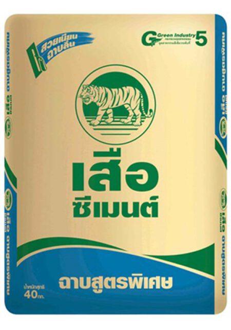 เสือ ซีเมนต์ ปูนซีเมนต์ผสม ฉาบสูตรพิเศษ