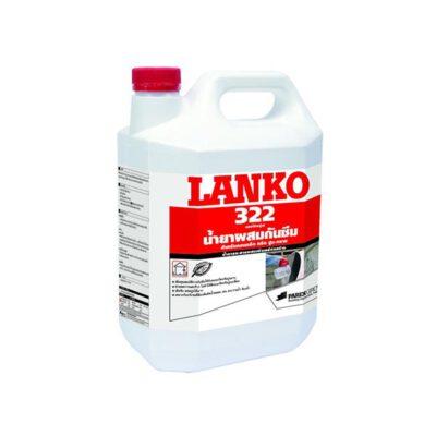 LANKO น้ำยากันซึม LK-322 ธรรมชาติ ขนาด 5 ลิตร