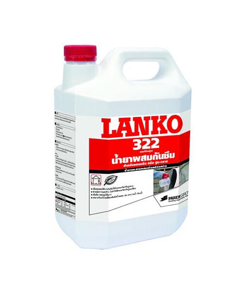LANKO น้ำยากันซึม LK-322 ธรรมชาติ