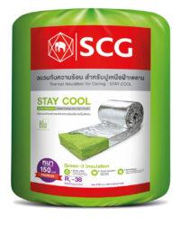 SCG STAY COOL ฉนวนกันความร้อน 150 มม.