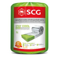 SCG STAY COOL ฉนวนกันความร้อน 75 มม.