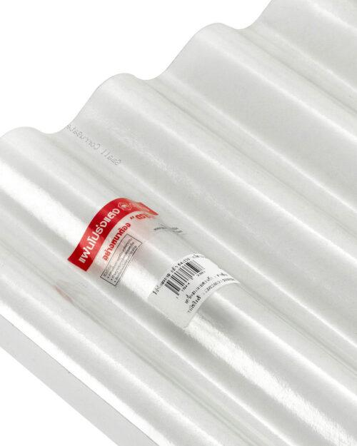 แผ่นโปร่งแสง ลูกฟูกลอนเล็ก ตราเสือ SCG ขาวใส 0.54 x 1.50 ม. 0.8 มม