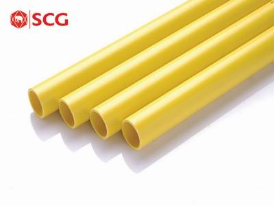 ท่อ PVC SCG ร้อยสายไฟ สีเหลือง ปลายเรียบ ชั้น 1