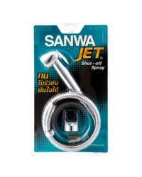 สายฉีดชำระ SANWA JET Shut-off Spray