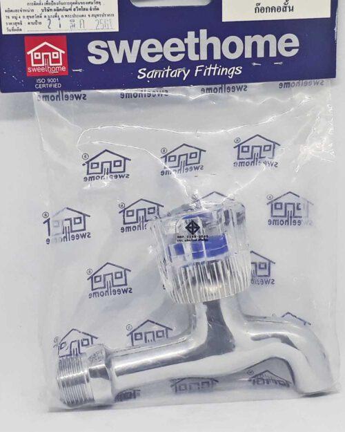 ก๊อกคอสั้น Sweethome รุ่น K-878