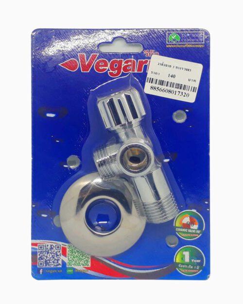 Vegarr วาว์ลก๊อกน้ำ 3 ทาง ทองเหลือง รุ่น V3003