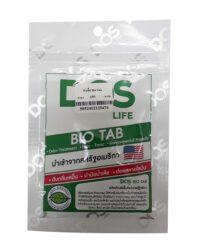 DOS หัวเชื้อ BIO TAB ดับกลิ่น บำบัดน้ำเสีย ย่อยสลายไขมัน