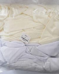 เศษผ้าขาว