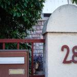 แต่งบ้านเสริมมงคลกับฮวงจุ้ยเลขที่บ้าน ตอนที่ 3