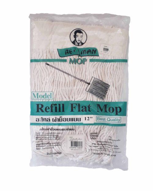 Refill Flat Mop อะไหล่ผ้าม็อบแบน ขนาด 12 นิ้ว สีขาว