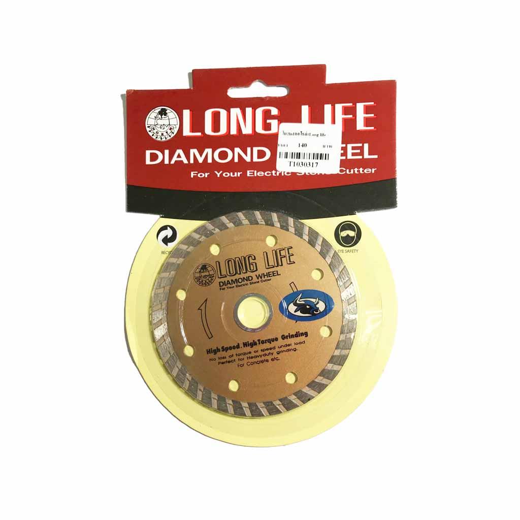 ใบตัด Long Life Diamond Wheel 2 in1