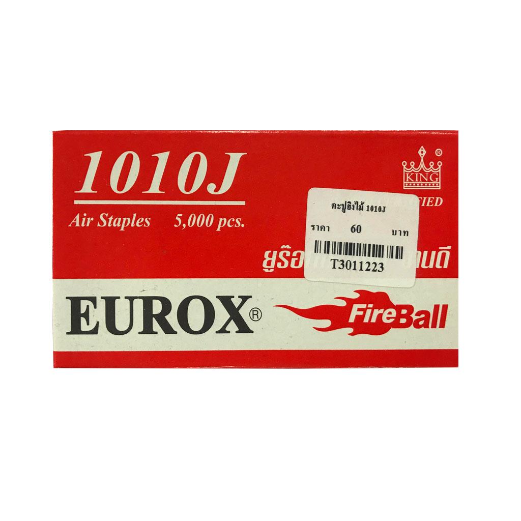 ลูกแม็กปืนลม ลวดยิงไม้ Eurox 1010J
