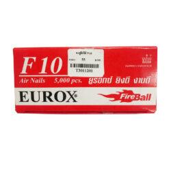 ลูกแม็กปืนลม ลวดยิงไม้ Eurox F10