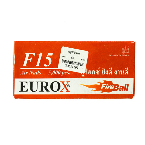 ลูกแม็กปืนลม ลวดยิงไม้ Eurox F15