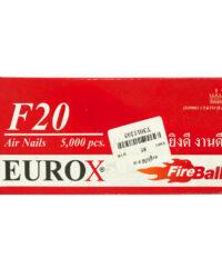 ลูกแม็กปืนลม ลวดยิงไม้ Eurox F20