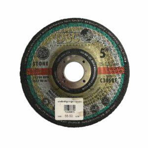 ใบตัดปูน หลังนูน DSC 2 in 1 ขนาด 5 นิ้ว 125x2.5x22.2มม.