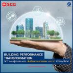 SCG ชวนผู้ประกอบการเพิ่มขีดความสามารถอาคาร ฝ่าวิกฤตโควิด