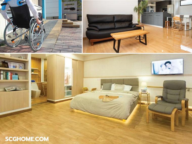 ภาพ: ตัวอย่างพื้นที่ใช้สอยภายในและภายนอกบ้าน สำหรับครอบครัวที่มีผู้สูงอายุหรือผู้พิการโดยทำเป็นพื้นระดับเดียว หรือใช้ทางลาดช่วย